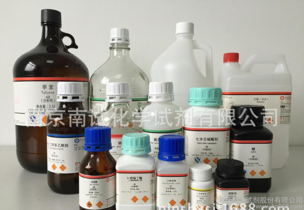 碳酸 氢铵 分析纯 化学试剂 AR500ML瓶 南试牌