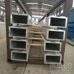 型材铝方管的规格表详细/铝方管厂家/铝方管重量计算