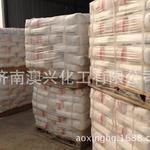 山东济南大量工业级碳酸锂
