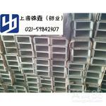 上海铝材厂家批发国标7050铝方管规格齐全可订做