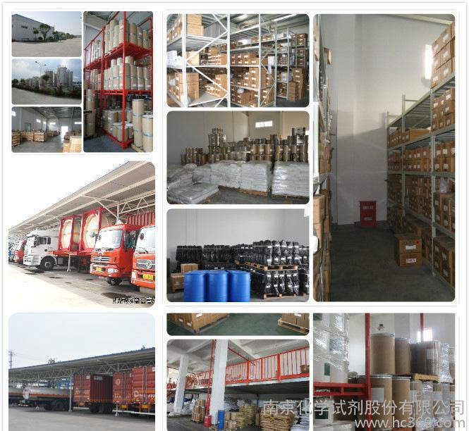 试剂碳酸氢钾【南试牌】江苏省产品 自营 分析纯AR碳酸氢钾