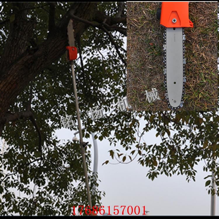 多功能汽油机高枝锯铭扬专业园林高枝剪加长铝杆高空剪