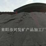 电解锌锌锭冶炼锰粉-湖南兴发矿业 高含量二氧化锰粉