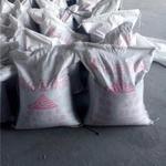 焊条厂专用新型材料----45#水雾化硅铁粉