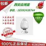 氢氧化锂76576-67-5原料批发 氢氧化锂生产厂家 氢氧化锂价格