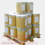 氢氧化锂厂家 CAS号: 1310-65-2 品质保证