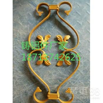 铸铝厂家生产各种铸铝件铸铝配件铸铝花件