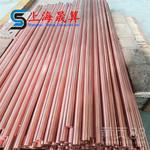 批发高导电导热C1100紫铜棒红铜棒耐腐蚀