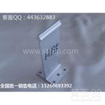 430铝镁锰屋面板隐藏式铝合金T型固定座
