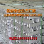 生产铅锭用于工业铅锭配重 吊坠 出口 铅粒专用铅锭