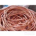 废铜废铝电线电缆变压器不锈钢铅稀有金属