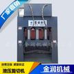 大中小型立式液压龙门式剪切机 废铜 废铝 废钢 废铁剪断机 液压龙门剪