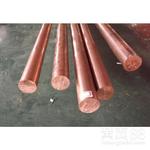 厂家供应T2紫铜棒紫铜方棒紫铜圆棒规格齐全可切割