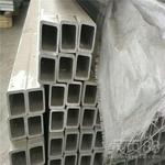 大口径铝方管批发天津铝方管氧化铝方管重量计算木纹铝方管规格