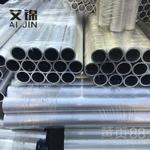 铝合金型材铝方管铝方通矩形铝管喷涂氧化厂家直销量大优惠
