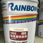 环氧富锌底漆 环氧锌粉底漆 可调色锌粉底漆 水性锌粉底漆
