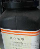 批发化学试剂 氧化亚铜1317-39-1 AR 500G(实