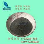 锌粉-300目纳米锌粉化工锌粉高纯锌粉