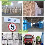 钼酸锂厂家价格CAS 16949-15-8