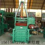 厂家直销金属废屑压饼机 液压金属打包机 废铁废铝废品打包机