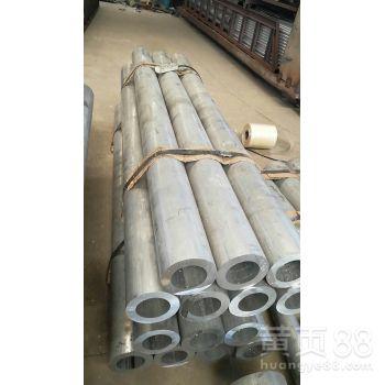 供应7075无缝圆管定做各种规格厚壁铝管