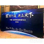 上海华通新零售火爆招商加盟