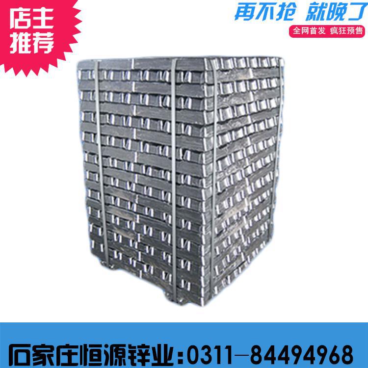 供应【恒源】30-325目锌粉 供应商 品牌供应 优质 现货直销