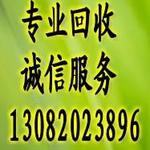 回收锌粉报价有多高