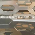奥迪幕墙装饰材料—奥征专业生产奥迪4S店幕墙板