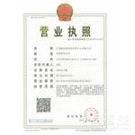 安庆投资白银沥青现货平台选银壹世