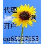 3倍沥青波动平台-甘肃国鑫投资交易中心