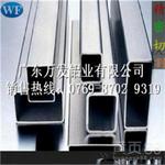 正方形铝方管,矩形铝方管,氧化铝方管厂家直销