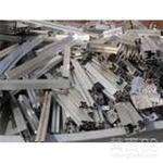 东莞废铝回收公司专业高价回收废铝合金废铝边料
