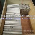 供应纯锌锭,高纯度锌棒99.99%,耐腐蚀锌合金板价格