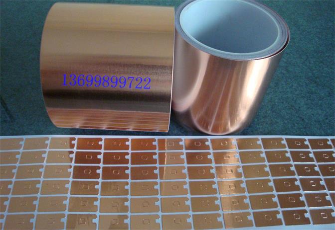 铜箔铝箔导电单双面背胶泡棉模切成型
