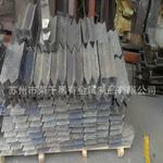 直销高纯铅锭 金属铅锭 实验用电解铅锭 规格齐全 材质保证