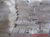 碳酸锂河南郑州13803896883