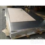 天津3A21铝合金板2A12军工标铝合金板,零售切块