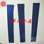阳极氧化表面处理加工厂氧化铝板可提供氧化铝板加工定制折弯