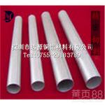 广东5052防锈铝管,高塑性铝管耐疲劳