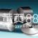 厂家直销5052铝合金带5056铝合金带5082铝合金带