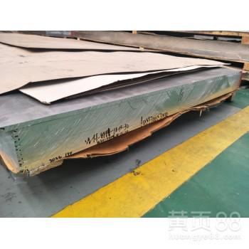 3A21铝板3A21铝板最新报价,3A21铝板生产厂家