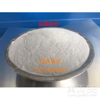 30-100目焊接用99.7%金属铝粉厂家