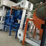 耐热管链输送机防爆管链输送机氢氧化锂管链输送机不堵料耐磨管链输送机