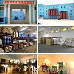 一手直供碳酸锂99.5% CAS:554-13-2厂家现货