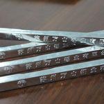 铅锡板 纯锡板 锡箔 锡片 锡锭 锡条 SN99.99% 可