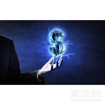 安徽国盛金智软件正规平台出售大宗商品