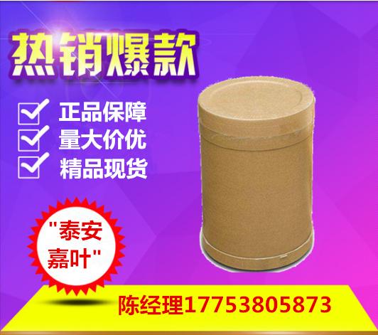 山东二氧化硒厂家价格CAS号:7446-08-4