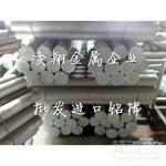 7075耐磨航空铝材进口高韧性铝带7075铝板厂家