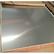 广东现货0Cr21Al6铁铬铝合金薄板、可按规格切割